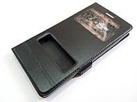 Чохол книжка з віконцями momax для Huawei GR5 / Honor 5X / Honor 7 Plus чорний