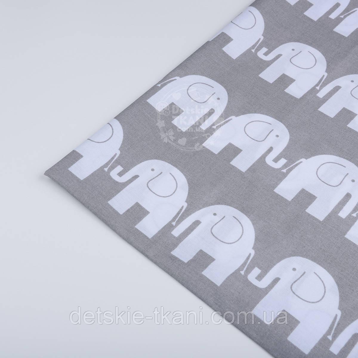 Отрез ткани №17  серого цвета с изображением белых слоников