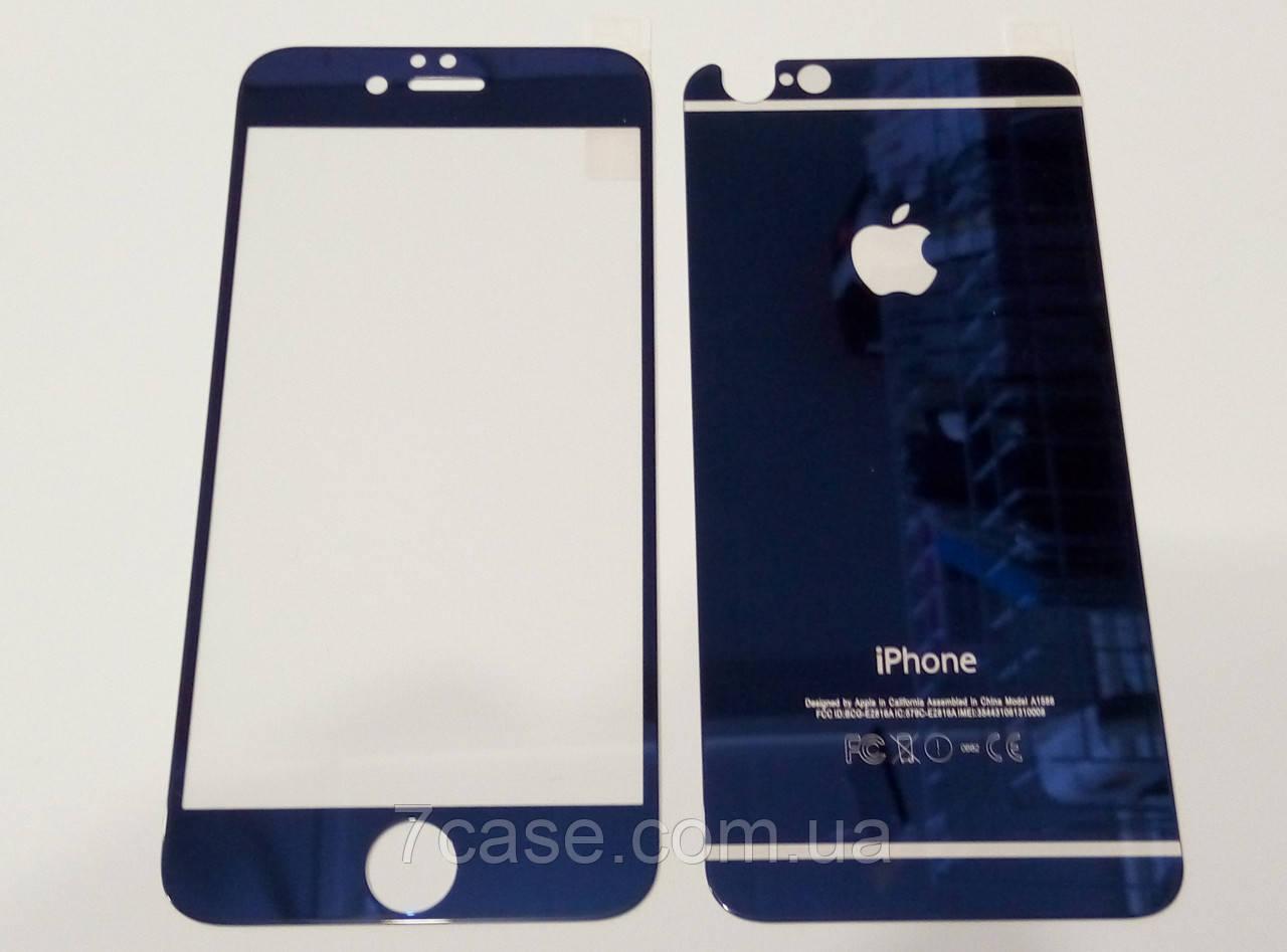 Защитное стекло переднее и заднее синее для iPhone 6 / 6s