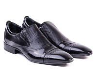Туфли Etor 4124-796 43 черные, фото 1