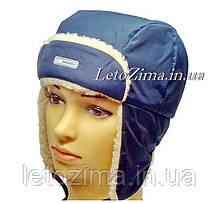 Зимняя шапка Lenne Berg