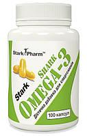 Омега для иммунитета Shark Omega-3 - Stark Pharm (100 капс) (рыбный жир, алкилглицерол) сроки 05.19