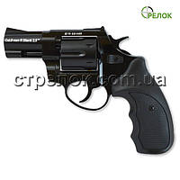 Револьвер стартовый Stalker R1 Black