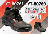 Ботинки рабочие кожаные размер 39,  YATO YT-80761.