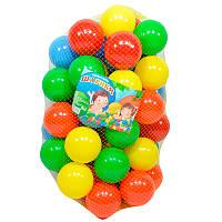 Набор шариков для бассейна 50 шт, 70 мм