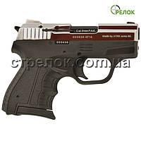 Пистолет стартовый Stalker M 906 Chrome, фото 1