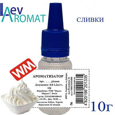 Ароматизатор Вершки (Сливки) 0678 , рідина, 10г 10, Ванільно-вершково-молочний напрямок, Мучные изделия, молочні жирні, рідина, 4820196106784