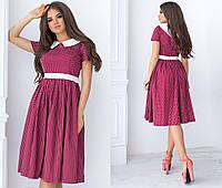 Романтическое платье с вшитым пояском