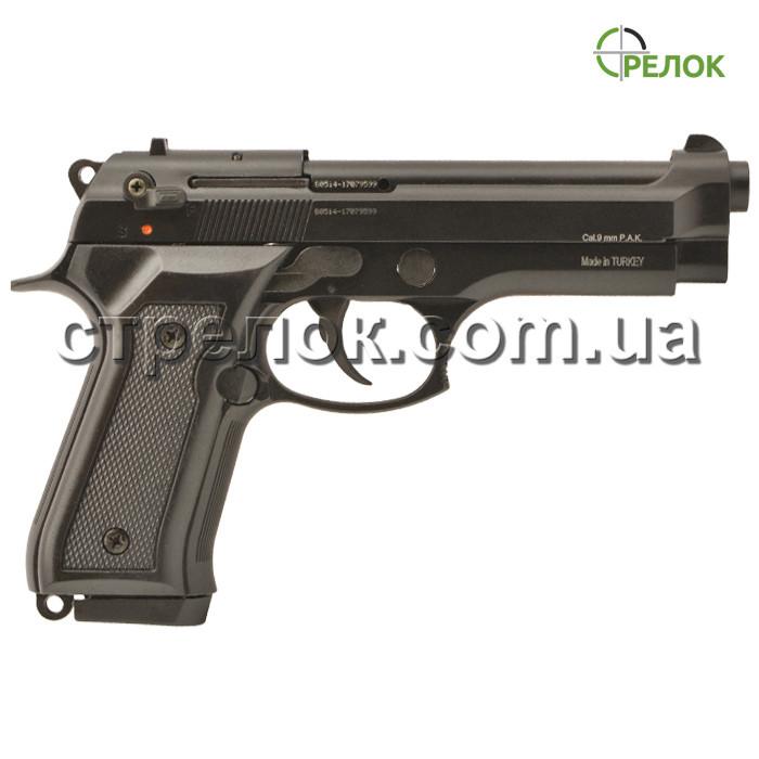 Пістолет стартовий Blow F92 (Beretta 92) з додатковим магазином