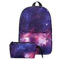 Ультра модный набор Рюкзак + пенал Звёздное небо Галактика Космос, фото 1