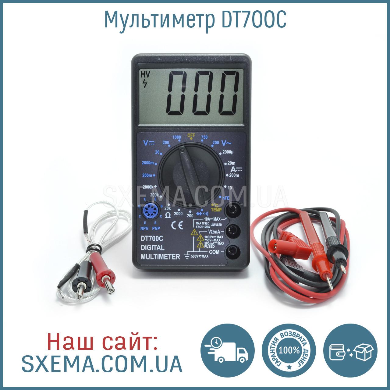 Мультиметр DT700C с термопарой и прозвонкой, крупные цифры на экране