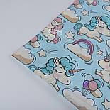 """Отрез ткани """"Единороги с радугой"""" на мятном фоне (872а), фото 2"""