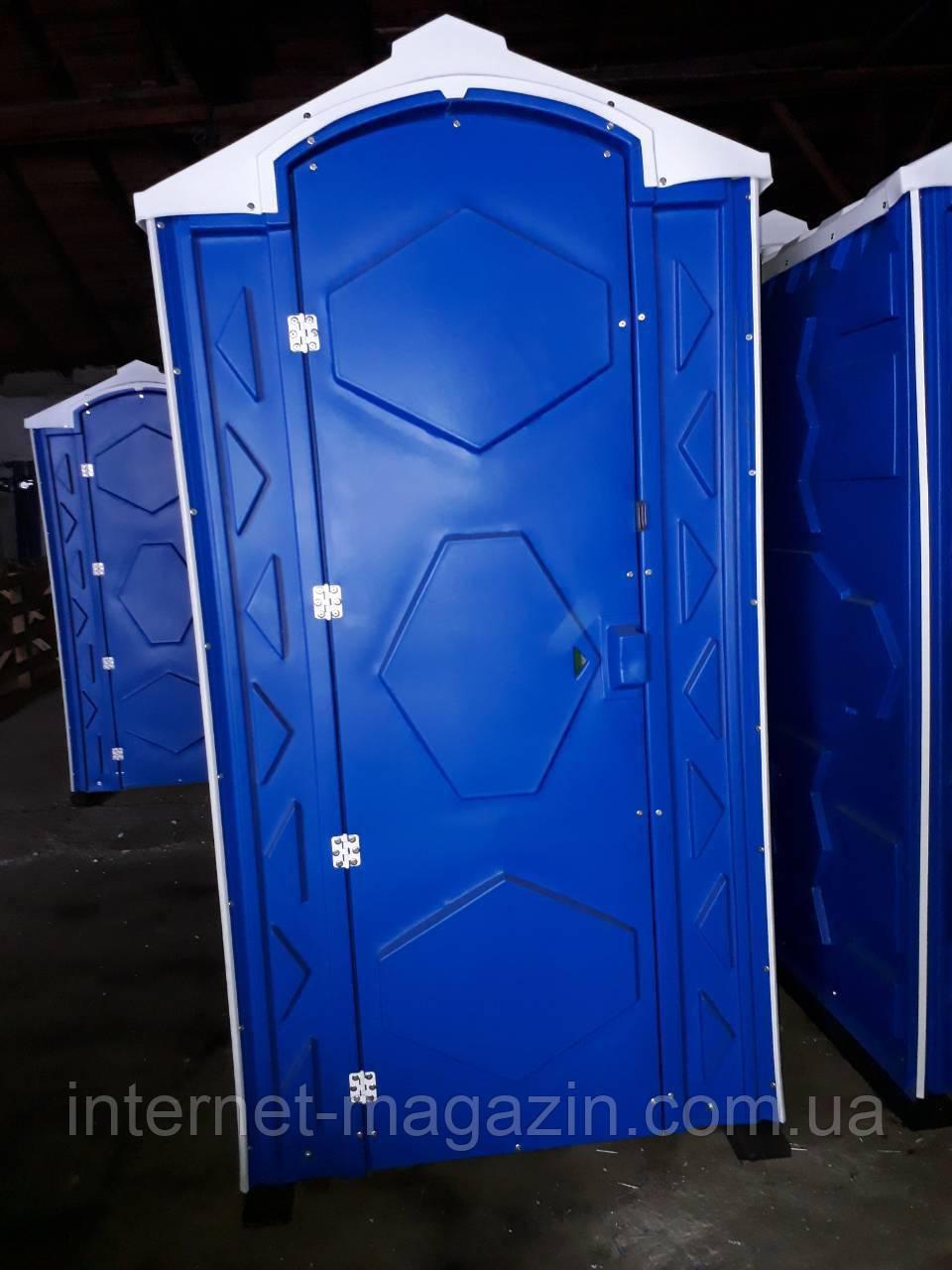 Туалет передвижной, доставка в любой город