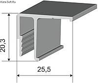 Профиль алюминиевый потолочный для натяжных потолкв