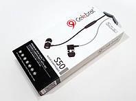 Навушники з мікрофоном Celebrat S50 сірі