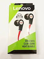Навушники вакуумні Lenovo hi-fi stereo чорні
