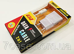 Зарядное устройство сетевое Fast 1A + кабель micro-USB