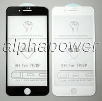 Защитное стекло 6D для iPhone 7 plus, 8 plus