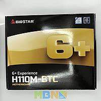 Материнская плата Biostar H110m-BTC Pro майнинг 6 карт