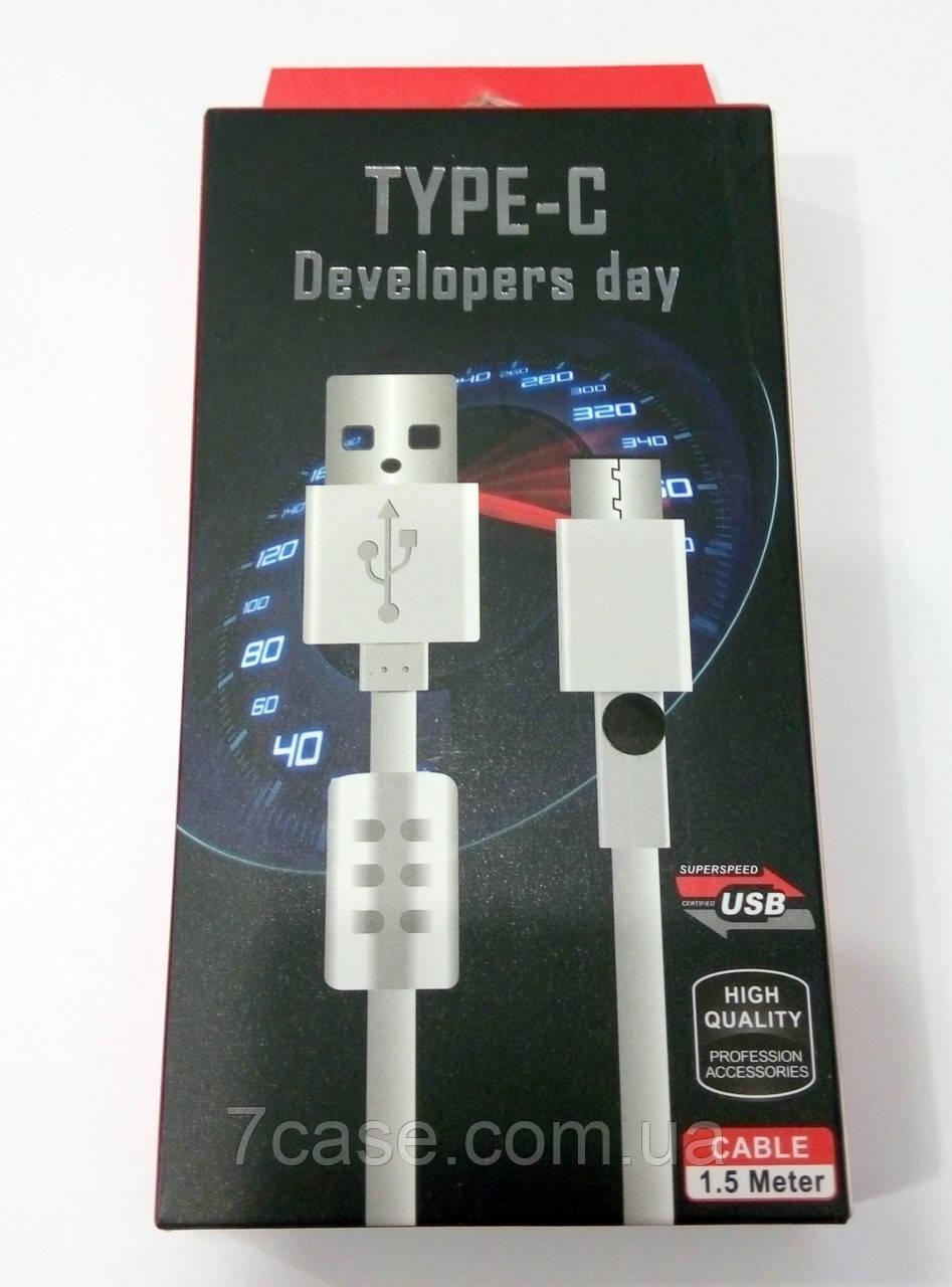 Кабель USB Type-C High Speed со стабилизатором 1.5м черный