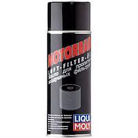 Масло для воздушных фильтров Liqui Moly Racing Luft-Filter-Oil 400 мл