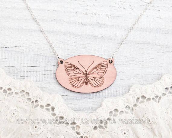Кулон ручной работы Бабочка розовый дерево