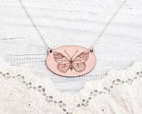Кулон ручной работы Бабочка розовый дерево, фото 1