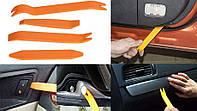 Набор лопаток для снятия пистонов, обшивки салона, панелей, магнитол