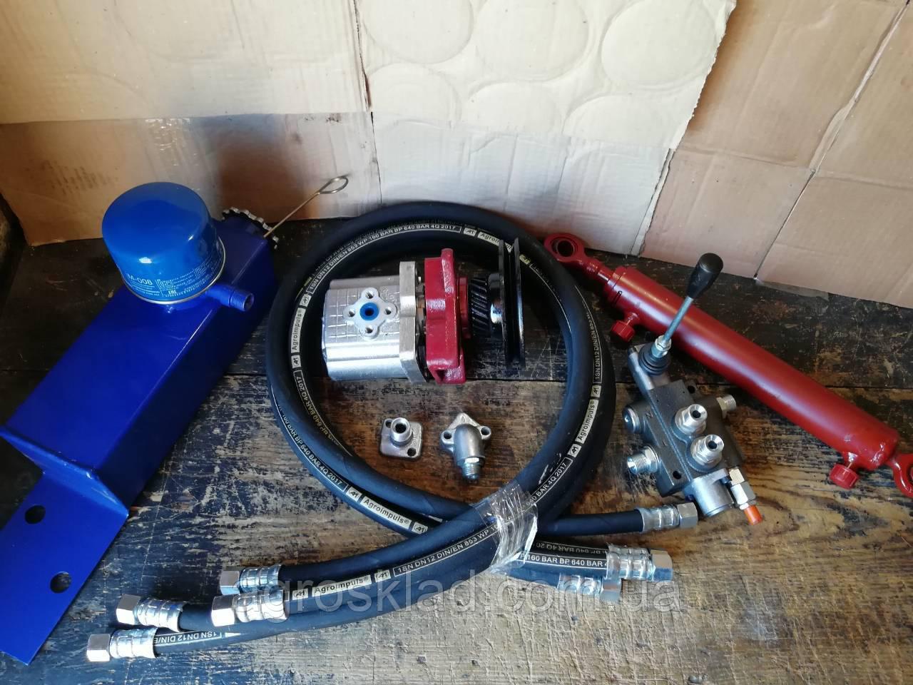 Комплект для установки гидравлики на мотоблоки и минитрактора с гидроцилиндром