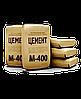 Цемент 400 ПЦ 25 кг