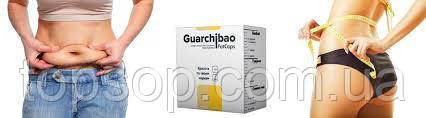 Guarchibao FatCaps - порошок для похудения (Гуарчибао)
