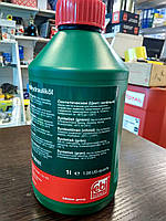 Жидкость гидравлическая (пентозин) зеленая