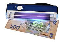Детектор валют и банкнот портативный Delux MD-01 от батареек