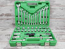 Набор инструментов Intertool ET-6038SP (38 предметов)