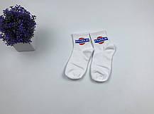 Носки More Than Dope - средние -  Япония (белые), фото 2