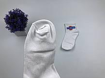 Носки More Than Dope - средние -  Япония (белые), фото 3