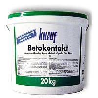 Грунтовки Knauf BETOCONTACT 20 кг