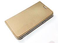 Чохол книжка KiwiS для Samsung Galaxy C5 SM-C5000 золотий