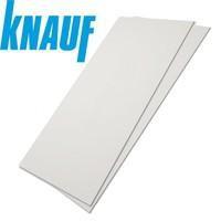 Гіпсокартон (стельовий) KNAUF 9,5*1200*2000 мм.