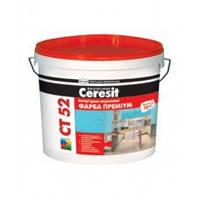 Белая акриловая краска для внутренних работ Ceresit СТ-52 (10 л)