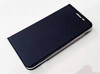 Чохол книжка KiwiS для Samsung Galaxy J5 Prime g570f синій