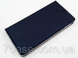 Чехол книжка KiwiS для Nokia 3 синий