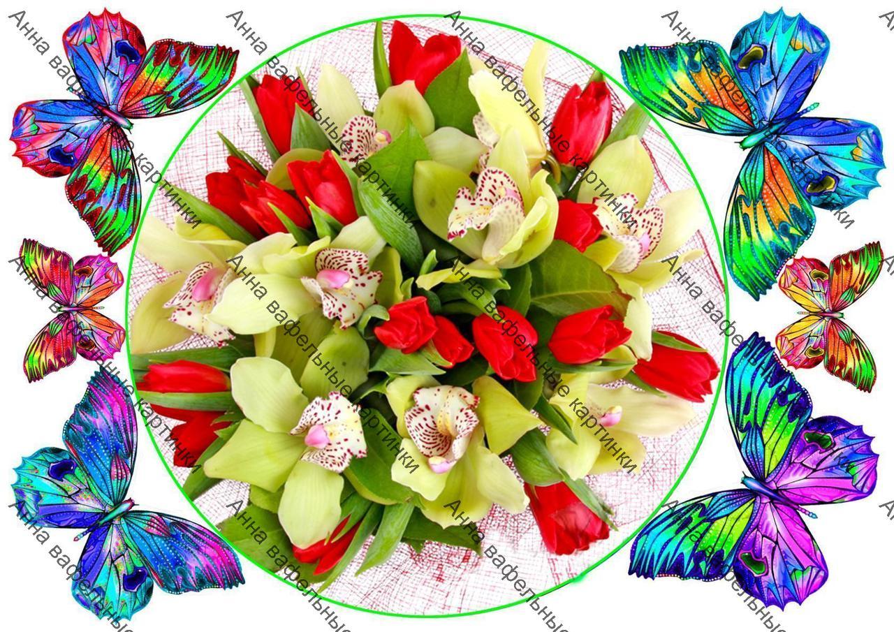 Цветы вафельные
