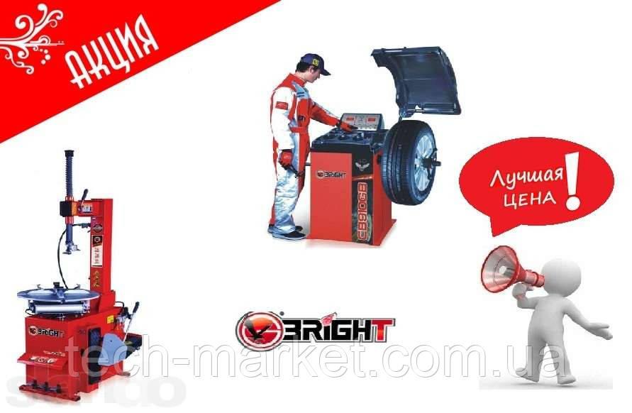 Шиномонтаж Bright CB 910GB , Bright LC810
