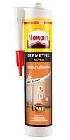 Герметик акриловый белый Момент (420 гр)