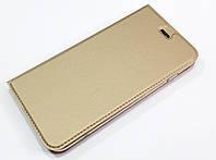 Чехол книжка KiwiS для iPhone 7 Plus золотой, фото 1