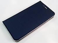 Чехол книжка KiwiS для Xiaomi Redmi Note 4 синий, фото 1