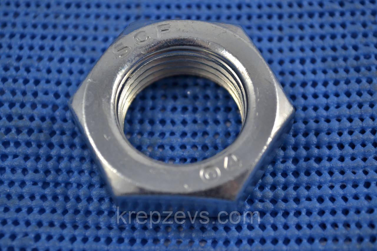 Гайки М36 высокопрочные низкие ГОСТ 5916, DIN 936 класс прочности 8.0, 10.0.