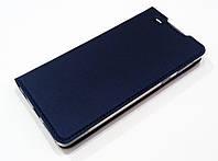 Чехол книжка KiwiS для Sony Xperia E5 f3311, f3313 синий, фото 1
