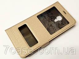 Чехол книжка с окошками momax для Meizu M1 Note gold